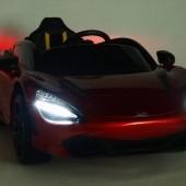 Elektrické auto McLaren 720S