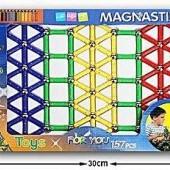 Magnetická stavebnica 157 dielov