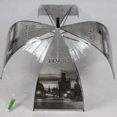 Dáždnik s motívom Prahy