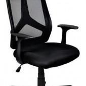 Kancelárska ergonomická stolička