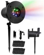 LED vonkajší projektor + 12 motívov