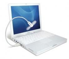 USB ventilátor